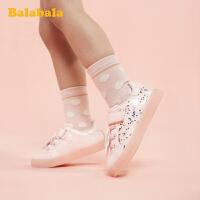 巴拉巴拉官方童鞋女童休闲板鞋小童鞋甜美百搭时尚2020新款春秋女