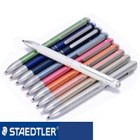 德国施德楼STAEDTLER 927AGL 3in1|3合1|多用笔|重力感应多功能笔