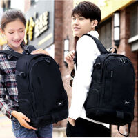 双肩包日韩女中学生书包帆布男潮流休闲旅行包防水大容量旅游背包