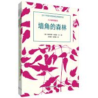 小小自然观察员(套装共3册)