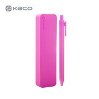 KACO Pure Case/书源 硅胶笔盒 中性笔套装 玫红当当自营