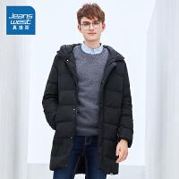 真维斯羽绒服男2018冬装新款男士青年连帽加厚外套中长款港风衣服