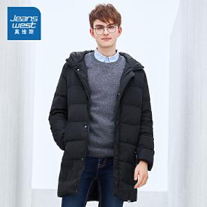 [超级大牌日每满299-150]真维斯羽绒服男2018冬装新款男士青年连帽加厚外套中长款港风衣服