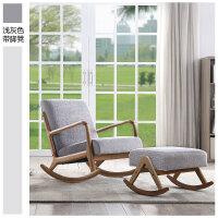 北欧摇椅大人午睡阳台逍遥椅实木懒人躺椅客厅家用休闲沙发摇摇椅