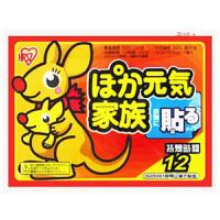 红兔子 元气袋鼠暖贴40片装 暖宝宝贴 保暖贴 暖身贴贴 发热贴