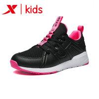 特步童鞋女童休闲鞋一体鞋舌网革拼接耐磨运动鞋子682314329032