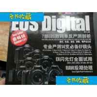 [老书收藏]正版佳能相机使用手册 /伍振荣 中国摄影出版社