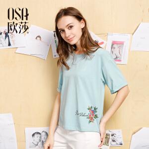 欧莎夏装女2017夏季新款女装圆领短袖印花时尚舒适T恤B11010