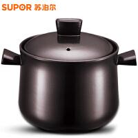 [当当自营]SUPOR苏泊尔 3.5L新陶养生煲 深汤煲 砂锅 陶瓷煲 TB35A1