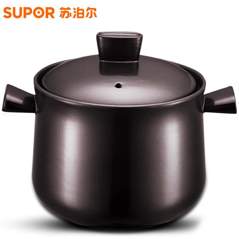 SUPOR苏泊尔 3.5L新陶养生煲 深汤煲 砂锅 陶瓷煲 TB35A1