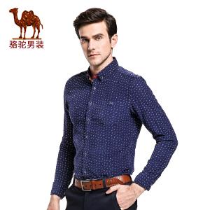 骆驼&熊猫联名系列男装 时尚男士扣领尖领修身长袖碎花休闲衬衫男
