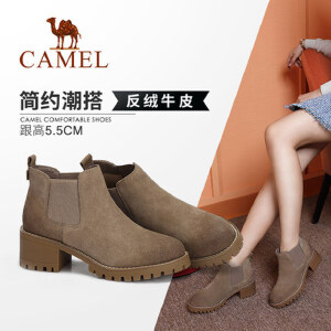 骆驼女鞋小短靴女2018新款 靴子女短靴磨砂耐磨i英伦风马丁靴短筒