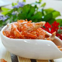 广隆海产 一级虾米 袋装 两种款式任选 海鲜干货 台山特产淡晒食品