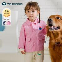 迷你巴拉巴拉婴儿弹力工装外套2021春装宝宝挺括有型宽松透气外套