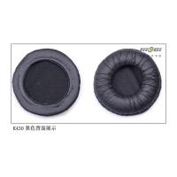 HIeGI品牌 AKG K430耳机套/K430皮套/K430海绵套 黑色