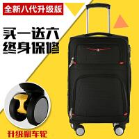 拉杆箱万向轮20 24 28寸旅行箱牛津布男女出国行李箱软箱
