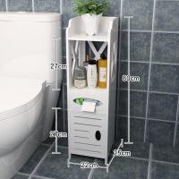 【家装节 夏季狂欢】卫生间置物架落地浴室收纳柜架子厕所马桶置地式洗手间用品储物柜