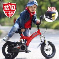 优贝小飞熊儿童自行车12寸 14寸 16寸 童车减避震山地单车