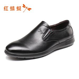 红蜻蜓真皮男鞋2017秋季新款正品英伦商务皮鞋子 男透气休闲鞋