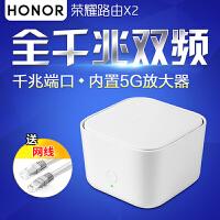 华为荣耀无线路由器X2无线家用穿墙王高速WiFi信号增强光纤电信大功率双核全千兆
