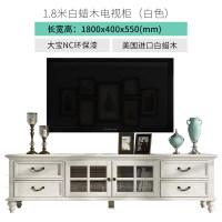 20190402162517294美式白蜡木茶几电视柜组合小户型全实木家具客厅电视柜 组装