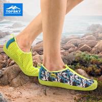 Topsky/远行客 新款户外速干鞋男女情侣款徒步鞋网布鞋透气网鞋速干鞋
