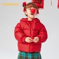 【五一出游季 2件6折:299.9】巴拉巴拉儿童羽绒服女童春装2021新款宝宝童装新年