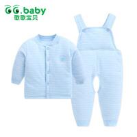 歌歌宝贝宝宝冬装彩棉婴儿衣服棉袄套装男女棉衣套装