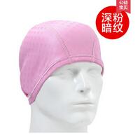 游泳帽男女泳镜高清防雾大框防水平光近视度数男女士游泳眼镜