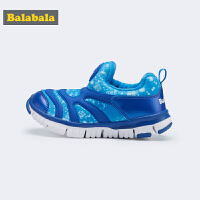 【11.21超品 3折价:71.7】巴拉巴拉男童鞋子儿童运动鞋毛毛虫鞋2019新款一脚蹬小童鞋潮冬季
