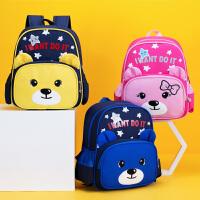 菲姿卓尔幼儿园书包男童3-5-6岁儿童双肩包女孩卡通背包小学生一年级书包