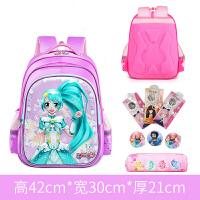 儿童书包小学生女童背包可爱卡通公主一年级双肩包 贝贝公主【紫色】大号 3-6年级