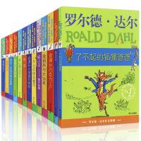 罗尔德达尔作品典藏全套13册 查理和巧克力工厂 了不起的狐狸爸爸 儿童文学正版三年级必读小学生课外阅读书籍非注音版 玛