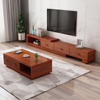 实木色茶几电视柜家具套装组合小户型现代中式卧室地柜电视机柜 二屉茶几 1300*700*410 组装