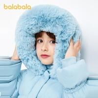 【3件4折:287.6】巴拉巴拉�和�羽�q服中�L款2020新款女童秋冬小童����童�b外套毛�I