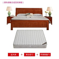 中式实木1.8米高箱储物床1.5双人卧室1.35经济型1.2普通橡木1童床 +20公分弹簧床垫
