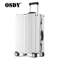 【可礼品卡支付】OSDY新款拉杆高端商务铝框箱海关锁万向轮旅行箱20寸登机箱8174
