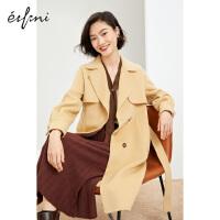 伊芙丽毛呢外套女2020冬季新款韩版系带收腰中长双面呢奶茶色大衣