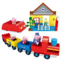 邦宝小猪佩奇益智大颗粒积木儿童女孩玩具坐火车去游玩A06239