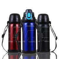 普润 C真空不锈钢保温壶 双盖儿童保温瓶旅游运动水壶PRB20蓝色