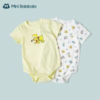 迷你巴拉巴拉新生婴儿衣服2021夏季薄款宝宝连体衣哈衣两件装