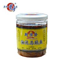 广隆海产 油浸黄花鱼 红衫鱼 马鲛鱼 罐装 三种口味任选 盐渍鱼 海鲜干货特产