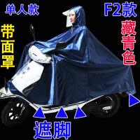 双人雨衣超大电动摩托车双人雨衣加大加厚加宽两侧加长超大遮脚雨披牛津布防水 XXXXL