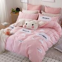 君别床上四件套公主被套床单床笠1.5m1.8m双人床品被单