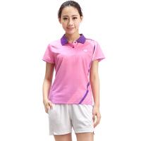 满百包邮 佛雷斯正品速干羽毛球运动服女款WS0734B粉色个性时尚