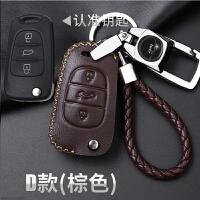 ?起亚K2新K5狮跑K3S福瑞迪K3智跑KX3傲跑K4汽车钥匙包钥匙套扣?