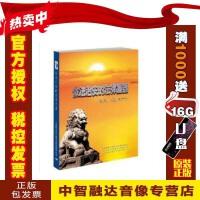 正版包票依法治安的法律重器 聚焦新安全生产法3DVD安全月学习视频光盘影碟片