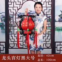 大门喜庆装饰新年春节庆日户外防水中式仿古LED旋转龙头宫灯阳台