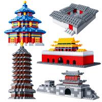 拼装建筑模型邦宝小颗粒建筑积木天安门长城山海关男孩玩具7-10岁