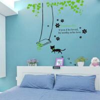 创意墙贴 小猫荡秋千可移除儿童房卡通墙贴沙发背景大型墙贴